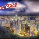 Cover of track Hong Kong by Iulen