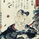 Cover of track Seppuku by Tyburn