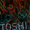 Cover of track Tribal Dance (Vocal Mix) by Toshi