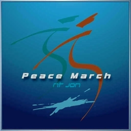 Cover of track Peace March by ntjon