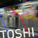 Cover of track Stations (Club Mix) by Toshi