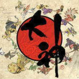 Cover of track Rising Sun ( Okami Begins ) by Okami