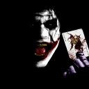 Cover of track The Joker by Skrillex is beast