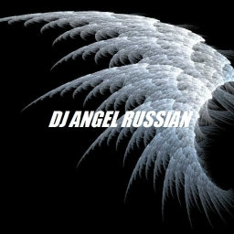 Cover of track Screaming Angel No. 1 by DJ Angel iRU