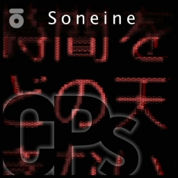 Cover of track CPS- Soneine by Potorato