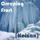 Cover of track Creeping Frost by Keizan