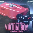 Cover of track Virtual Boy lvl 1-3 by Egzuht