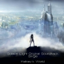Cover of track Kelsey's World (credentials) by TrackDG