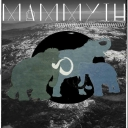 Cover of track A Flight of Steps Upon An Empty Balcony by Mammyth!
