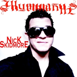 Cover of track ILLUMINATUS by Nick Skidmore
