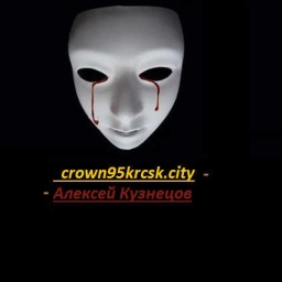 Cover of track Ho touch (Studio feeling great) by BrothersDJ(crown)