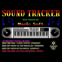 Cover of track Tune by MEIX
