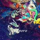Cover of track Wonko The Sane by sapporo