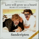 Cover of album Love will grow us a beard by Sandcripten
