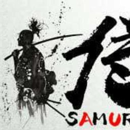 Cover of track Samurai by [Khář¡]'