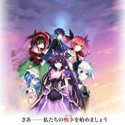 Cover of track Date a live by 17Johnny