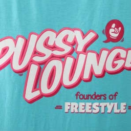 Cover of track pussy lounge mixtape #-1 by dj ing