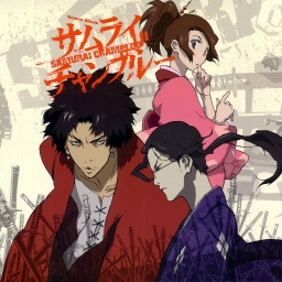 Cover of track [Samurai Champloo] Battlecry (Short Instrumental/Bump) by Frij