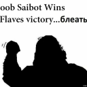 Cover of track Noob wins flaves victory by Griboedov74