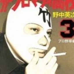 Avatar of user yokoshin2505