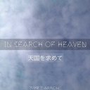 Cover of track In Search Of Heaven (Intro) by JVMEZ ARROW