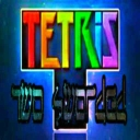 Cover of track Tetris(Theme A)(Two-Sworded Remix) by Two-Sworded