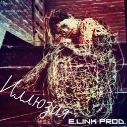 Cover of track An illusion by E.LInK Prod.