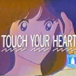 Cover of track Touch by S//A