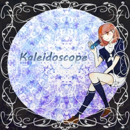 Cover of track kaleidoscope by reo