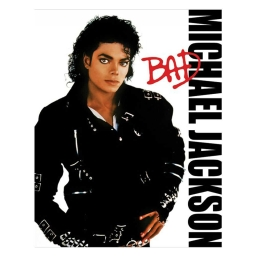 Cover of track mj beat by Mass