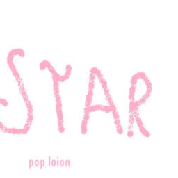 Cover of track star pop lion by susanoliveira