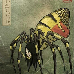 Cover of track Jorōgumo by Unkindness and Murder