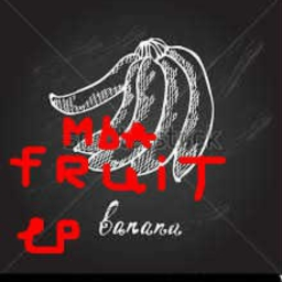 Cover of track Banana by Floppy